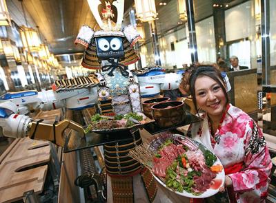 Hajime Restaurant